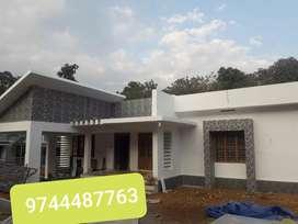 Pala - new home