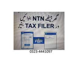 NTN Sales Tax Company Registration Chamber Tax Filing, WEBOC, Income