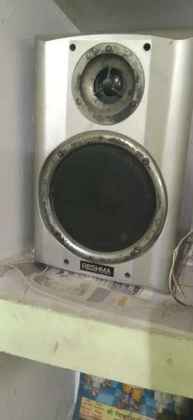 Tow sound box good condition