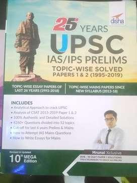 Upsc CSE Prev. year Solved Paper + Environment (Shankar IAS)+Spectrum