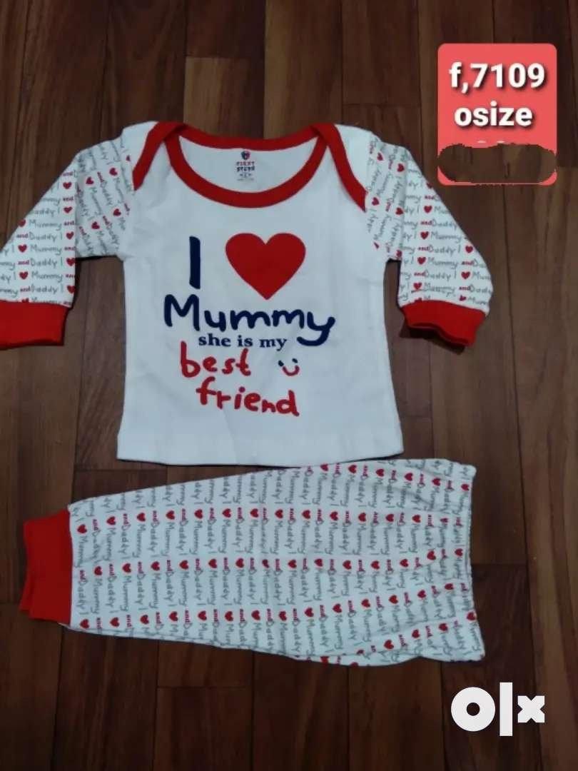 Mom dad love with baby suit