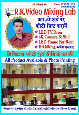 R.K.Digital Video Films