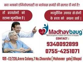Madhavbaug