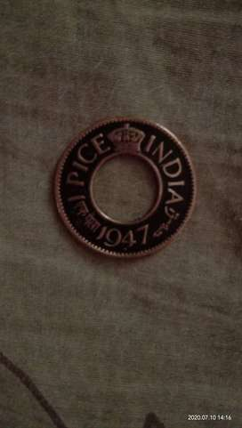 Old indian rare coin (1947)
