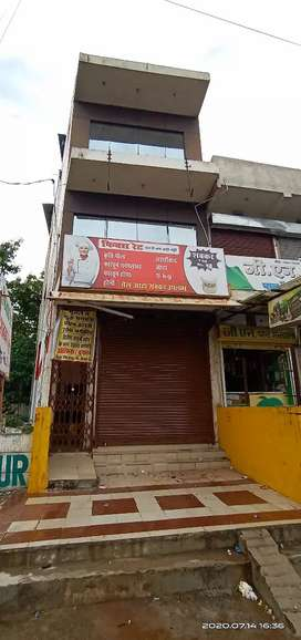 Mean Roadside shop and office available