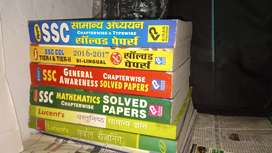 Ssc oriented used books very cheap price