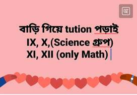 Math tution