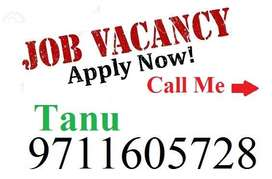 Vacancies for full time office work