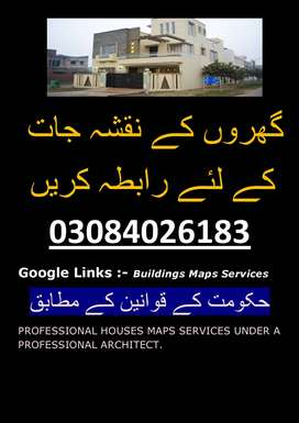 Professional Houses Maps Services Under a professional architect