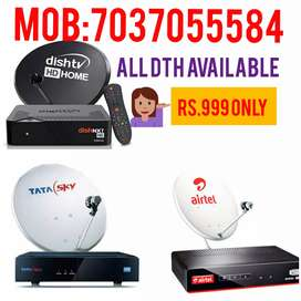 All DTH Available Rs.999