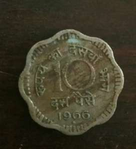 Old 1966 coin