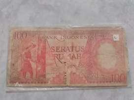 Jual uang kuno lndonesia
