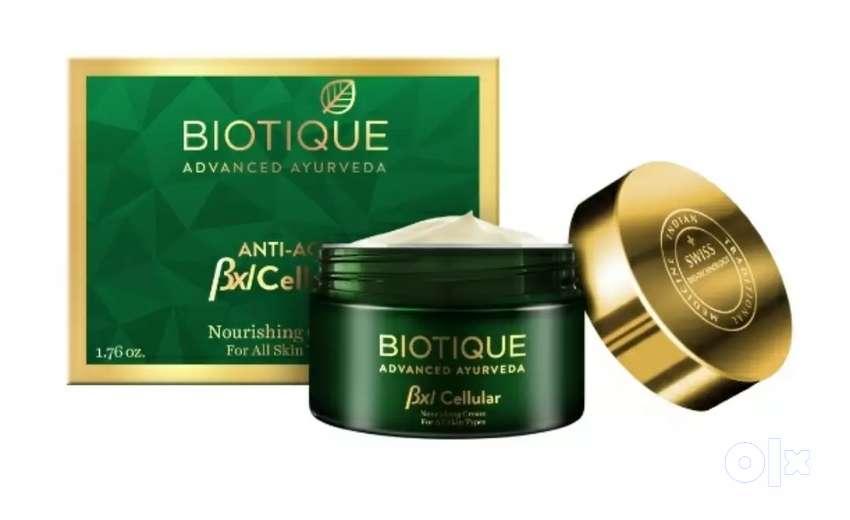 Biotique BXL Cellular Nourishing Cream 0