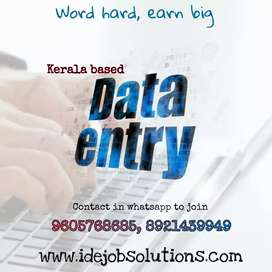 Data entry Job in kerala