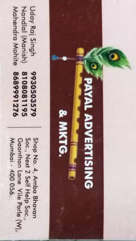 Payal Advertising 10,000 To 12,000 Plus Incentive