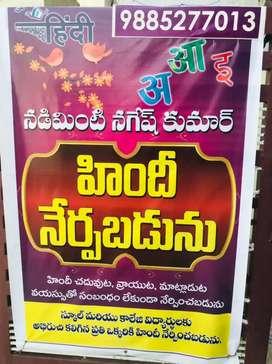 Spoken HIndi Classes