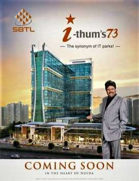 AN EXTRAVAGANT DIGITAL OFFICE SPACE  - I-THUM 73  in heart of Noida