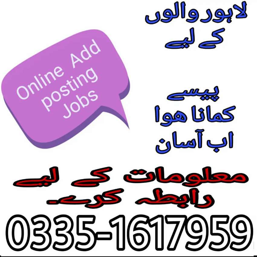 Online ads posting working available 0