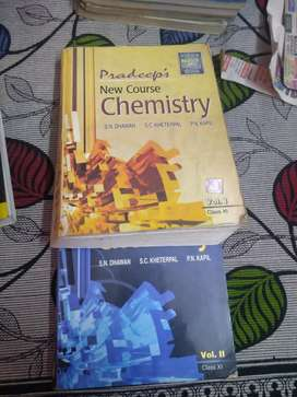 Pradeep's new course