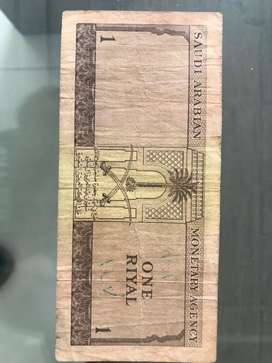 Stamps and currency