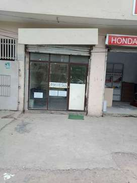 Pharmacy for sale in johar town