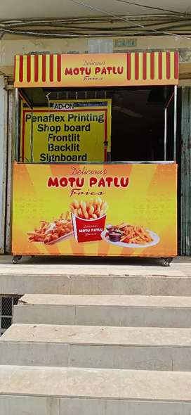 French Fries Counter kiosk SS and MS with branding (Flavour Masala)