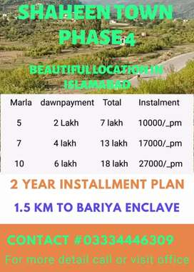 Shaheen Town phase 4 on 2 year easy installment plan