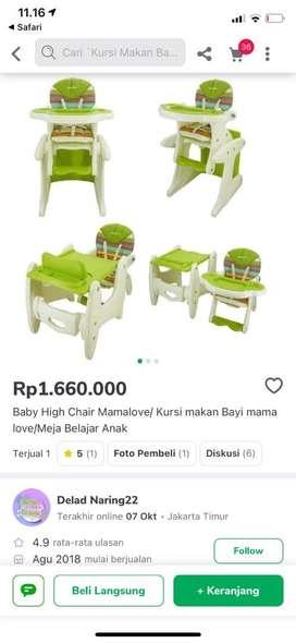 High baby chair/ baby chair / meja belajar anak