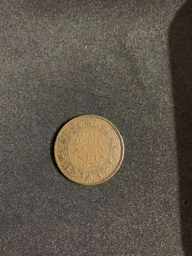 Old Currency Coin, Old Coin