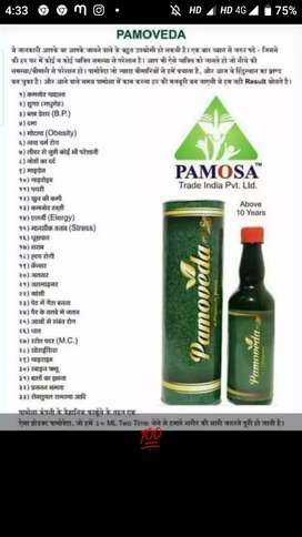 Pamoveda healthcare product