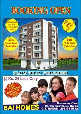 Hanuman Vihar Baraula Sector 49 Noida G B Nagar