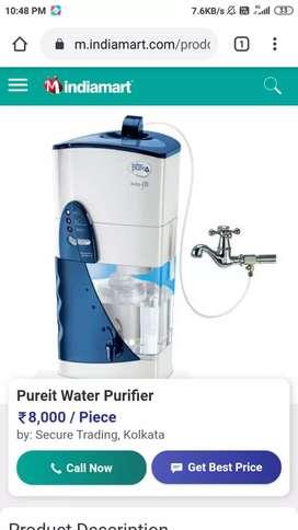Pureit for sale