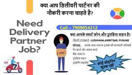 Immediate Joining-Delivery Boy at Ecom Express (Earn on every run)