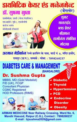 Need employee for medical store in Mandir Hasaud