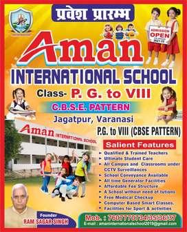 Requirement of teachers for school
