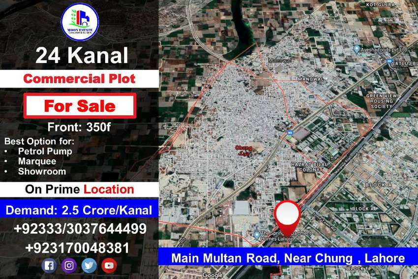 24 Kanal Commercial Property for Sale on Main Multan Road, Near  Chung 0
