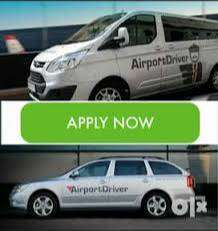 Urgently required Drivers in airport