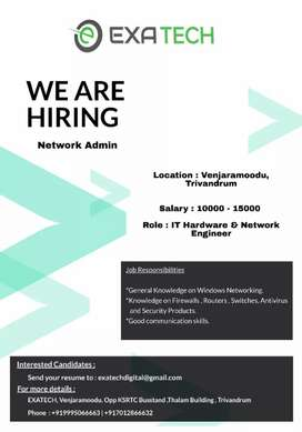 We are Hiring Network Admin