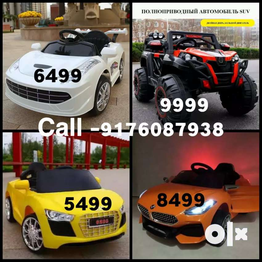 Kids driving car at best wholesale price bikes toys rideon battery car