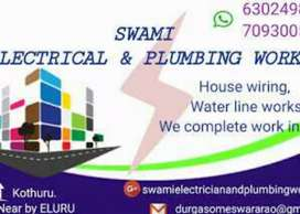 Electrician in eluru