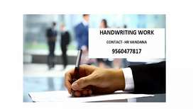 Handwriting home based part time  job