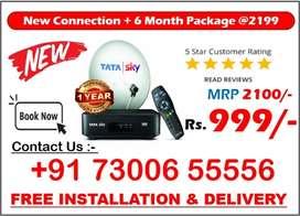 Book Your Tata sky HD Tatasky Airtel DishTV HD Book Now D2H Offer O!!