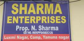 Only for experienceed for Sales officer