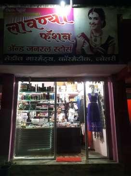 Shop bhechna he
