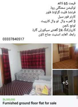 Furnished ground floor flat for sale