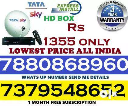TATA SKY NEW DTH CONNECTION :LOWEST   PRICES ALL OVER INDIA 0