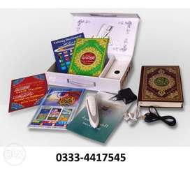 Digital Pen Quran in Paksitan COD 1 Year Warranty Get Ready For Ramzan