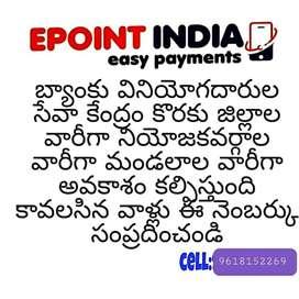 Epointindia