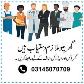 Required COOKS MAIDS PATIENT CARE
