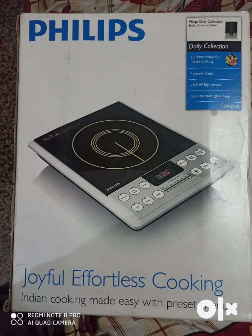PHILIPS INDUCTION COOKER  new condition  2500/-